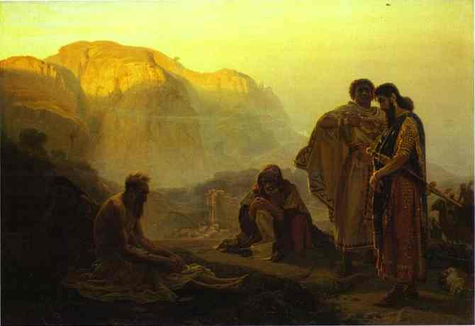 Job And His Friends 1869 | Ilya Repin | Oil Painting
