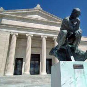 Cleveland Museum of Fine Art