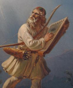 Ekman, Robert Wilhelm