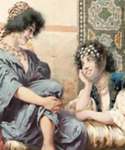 Aureli, Giuseppe