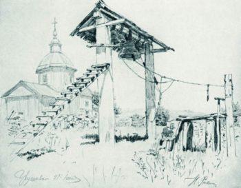 A Church in Chuguev   Ilia Efimovich Repin   Oil Painting