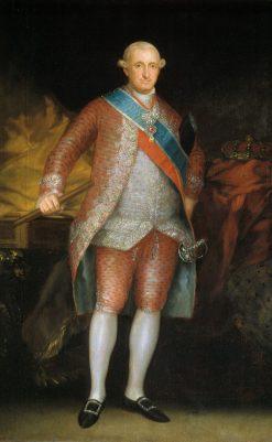 Carlos IV | Francisco de Goya y Lucientes | Oil Painting
